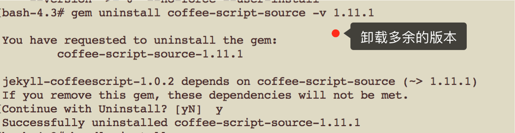 uninstall-duplicate-coffee-script.png
