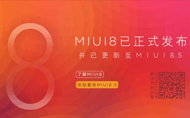 MIUI】从零开始,ROM拆包实践· 小文字